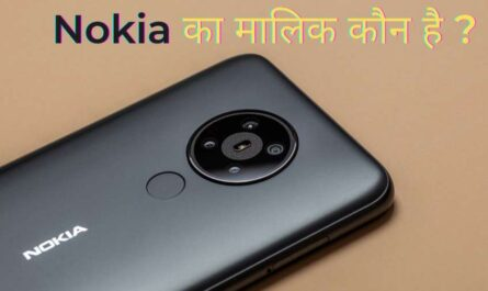 owner of nokia