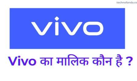Vivo Owner Name