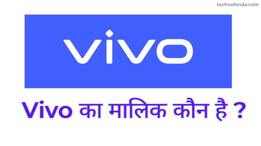 Vivo Company Ka Malik Kaun Hai