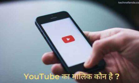Name YouTube Owner
