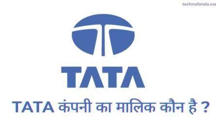 TATA Group ka malik kaun hai