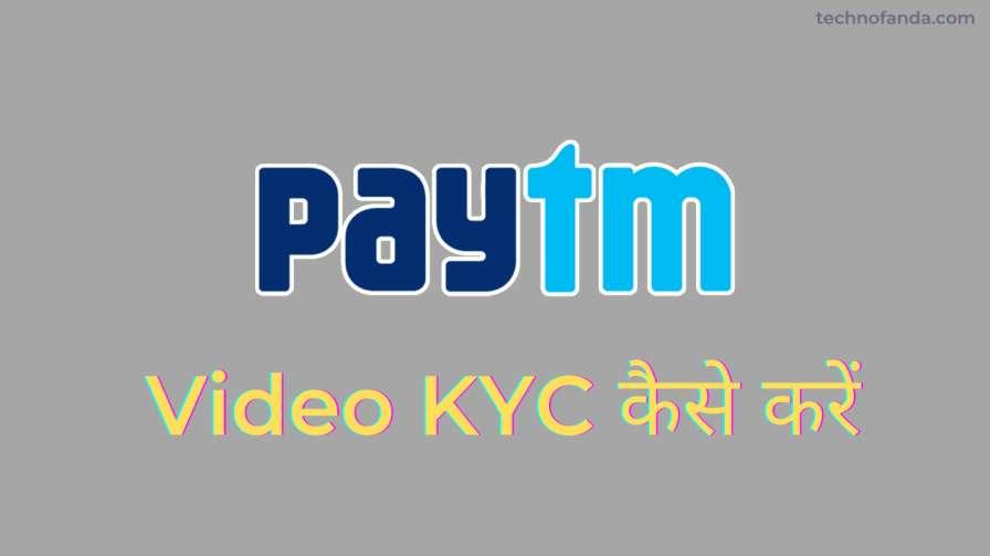 paytm video kyc