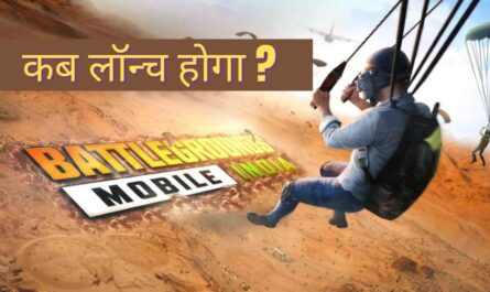 Battleground Mobile India Launch Date