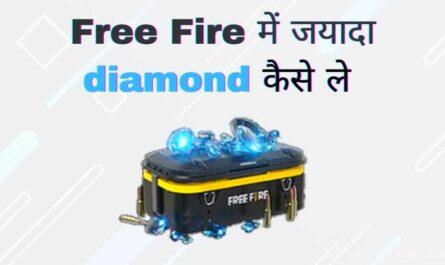 Free Fire me jyada diamond kaise le