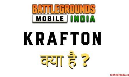 Krafton Kya hai