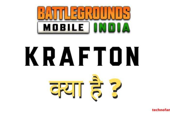 Krafton Kya Hai?